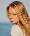 Ekaterina 27 years old Ukraine Berdyansk, Russian bride profile, russianbridesint.com