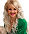 Elena 34 years old Ukraine Kherson, Russian bride profile, russianbridesint.com