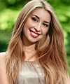 Yana 28 years old Ukraine Uman', Russian bride profile, russianbridesint.com