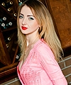 Svetlana 29 years old Ukraine Cherkassy, Russian bride profile, russianbridesint.com