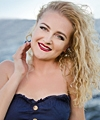 Kateryna 32 years old Ukraine Nikopol, Russian bride profile, russianbridesint.com