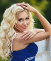 Anna 28 years old Ukraine Zaporozhye, Russian bride profile, russianbridesint.com