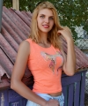 profile of Russian mail order brides Olesya